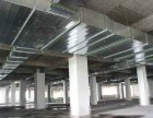 大兴通风管道制作安装改造(包括噪音)工程油烟净化器安装维修