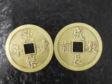 北京金屬徽章加急?;宅m瑯烤漆logo來圖設計制作胸章