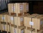承接全国各地行李托运、家电运输、电脑托运、搬家货运