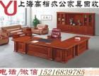 上海君昊二手上下铺货架大量回收二手电脑办公家具/卧室家具回收