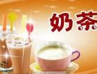汕头华莱士技术奶茶炸鸡汉堡培训学校在哪里