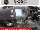 锐傲8.5MM 温度显示 带温控 45万像素 汽车内窥镜