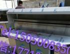 鼎盛重工 WTD7500(1) 摊铺机  (无烟环保烧烤炉烧烤车