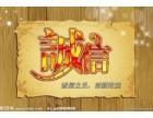 欢迎进入% 郑州新飞热水器维修各中心%售后服务咨询电话