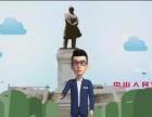 中山动漫设计公司|中山三维动画设计与制作公司高品质