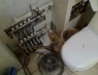 福山开发区地暖清洗 地暖不热 更换分水器 暖气水管维修