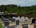 本溪天台峪墓园