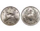 古董交易专业平台面向东方征集珍贵的古董古玩古钱币