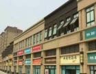 未央+浐灞,中海悦墅,全业态商铺,独立临街