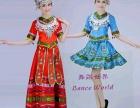 舞蹈鞋 名族服装 合唱服装 礼服 租赁 福州舞蹈世界服装用品