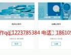 场外交易 币币交易系统制作,虚拟币交易系统