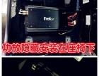福特锐界汽车音响改装-珠海车元素