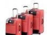 太阳鸟纯色系套三拉杆箱包 旅行箱包 拉杆箱 旅行箱 行李箱
