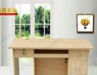 廠家出售全新辦公桌電腦桌寫字臺低價130一張