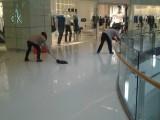 南京周边地毯清洗车间地面清洗大理石地面清洗专业服务清洗公司