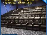 赤虎专业定制中高端皮制电动或者固定位影院沙发 影院座椅