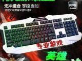 艾威克键盘LK-807彩虹背光键盘中板发光游戏键盘USB键盘内置