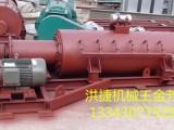 包头BDSZ60单轴粉尘加湿机生产厂家