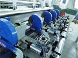 TPR宽幅地毯涂胶生产线设备(图)