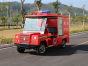 两轮巡逻车 厂家直销口碑好的电动消防车
