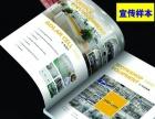 商标设计 注册商、折页/宣传样本、铜牌文化墙、名片