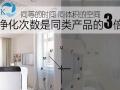 美国进口品牌HK净化器、净水机加盟 家用电器