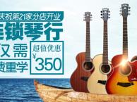 广州吉他一对一培训,荔湾中山八纯音琴行欢迎咨询