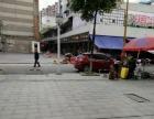 步行街正对大码头市场 商业街卖场 90平米