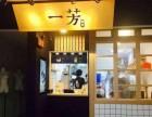 北京奶茶饮品加盟店小本创业