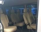 江铃 福特新世代全顺 2015款 2.8 手动 长轴中顶15座客