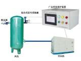 儲氣罐超溫超壓保護裝置廣眾科技
