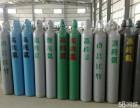 专业配送各种工业用气