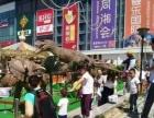 周年庆典道具展览 仿真恐龙展带你穿越侏罗纪
