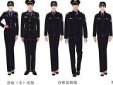 安全监察标志服-订制