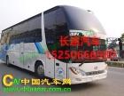 芜湖专线广州到芜湖的汽车时刻表/汽车票查询-15250666