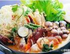 四川最好吃的火锅店加盟
