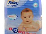 Fixies爱婴舒坦纸尿裤大包装2号S64片