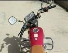 大阳新摩托车低价出或者换电动车