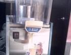 威海批发奶茶粉 冰淇淋 酸梅粉 豆浆粉 黄桃罐头等