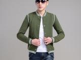 新款2015春短款男式夹克 时尚韩版纯色修身棒球领外套 男装批发