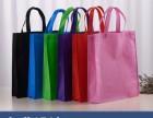 白山无纺布宣传袋石磨面粉包装袋厂家直销可定做加工