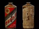 深圳香蜜湖周边长期回收茅台酒整件整箱长期