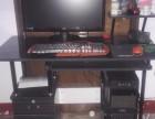 家用台式机液晶电脑出售,在林州