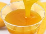果汁饮料阿方索芒果浆批发