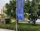 武汉出租气球拱门沙发桌子椅子帐篷篷房会展用品