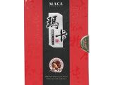 浩德包装:玛卡礼品盒 中高档药材礼品纸质包装盒定做 品质保证