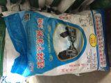 甘肃批发好用的过桥米线 康乐人米粉 桂林米粉 西府鸡精