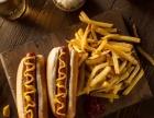 福建西式快餐加盟 福州汉堡加盟 免费培训送设备