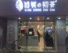 海珠新港东商业街商铺生意转让 旅游区奶茶面包茶饮欧包小吃转让