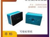 MOOC莫克机械自动化海绵吸具 非标定做真空吸盘 标签纸吸具
